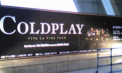 ColdPlay1日目